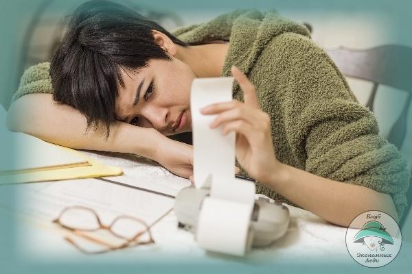 как снять стресс женщине